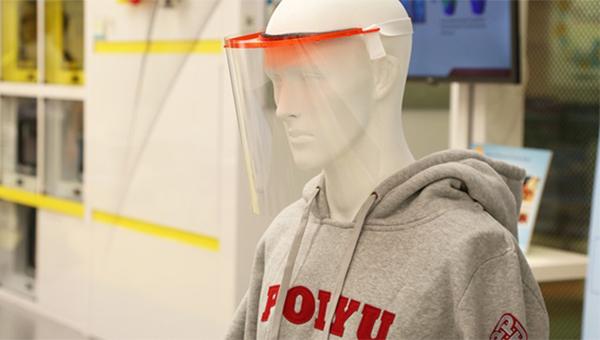 3D打印防護面罩