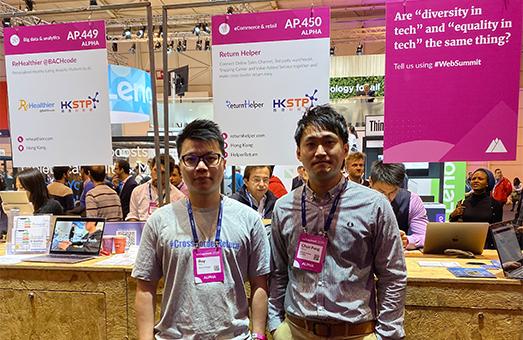 溫俊偉(左),黃俊鵬(右)