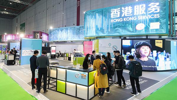 香港服務業展區