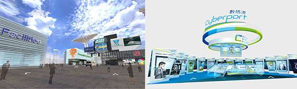 3D虛擬展覽攤位