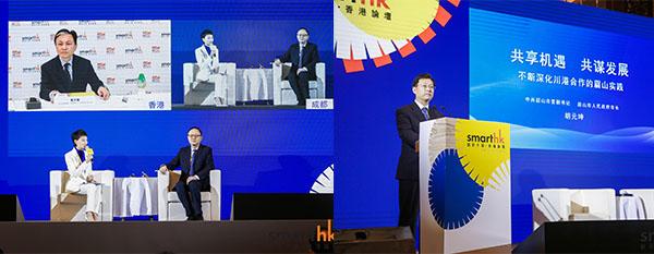開幕論壇,胡元坤(右)