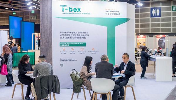 T-box升級轉型計劃