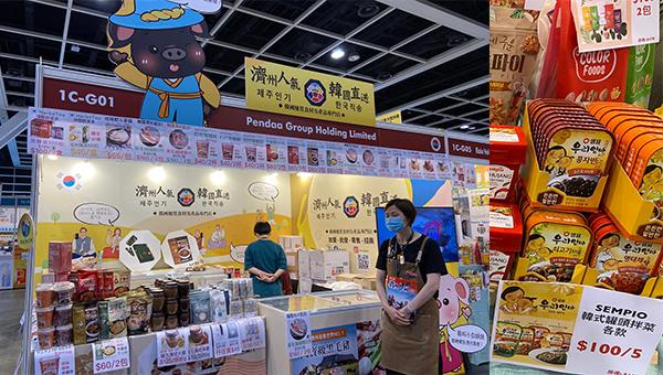 韓國特色產品