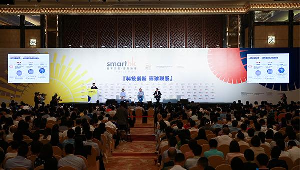 「創新升級.香港論壇」