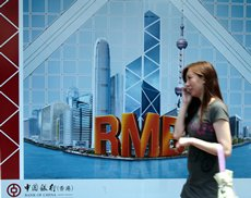 Renminbi Trade, Bank of China