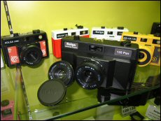 Holga cameras today come in a range of models, including those which capture panoramic images on 35m