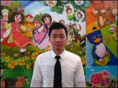 Asia Animation