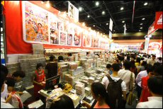 Pubat is running book fairs and holding publisher conferences in Thailand to help develop the city i