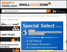 Small-Order Zone on hktdc.com