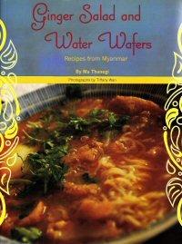 Gourmand World Cookbook