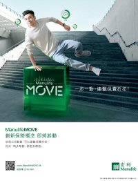 Hong Kong celebrity Pakho Chau is the public face of ManulifeMOVE