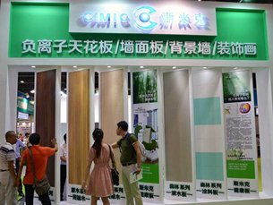 The Shanghai CIMIC Healthy Environment Technology stand
