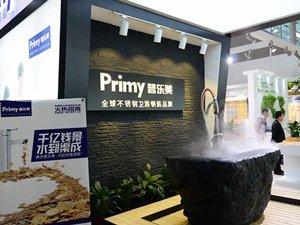 Primy's range of bathroom fixtures