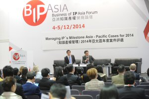 Business of IP Asia Forum