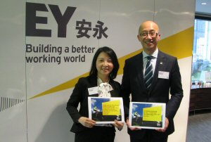 Dilys Chau, EY Assurance Partner, and Ringo Choi, EY's Asia-Pacific IPO Leader