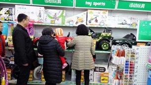 A specialist junior sports supermarket