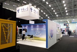 China Telecom at AfricaCom
