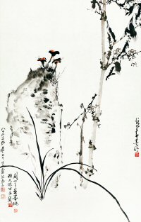 Plum, Orchid, Bamboo, Ganoderm and Rock