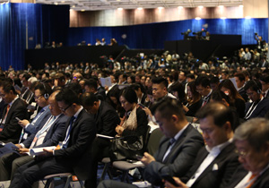 The inaugural Belt and Road Summit attracted more than 2,400 participants