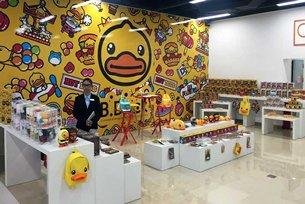 On show: creative and cultural Hong Kong