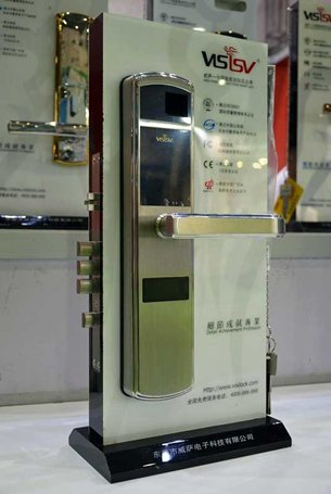 Dongguan Visisv's fingerprint lock