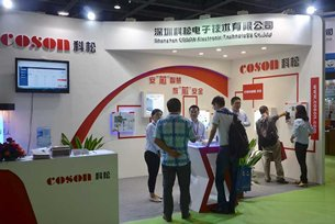 The Shenzhen Coson Electronic Technology stand