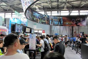 VR-mania comes to ChinaJoy