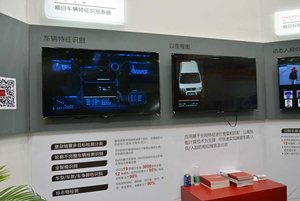 The Weimu vehicle identification system