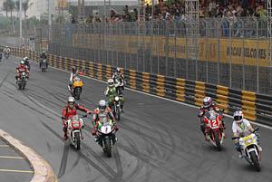 Grand Prix event