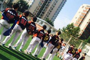 A fledgling Beijing baseball squad lines up