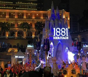 Royal Ice Palace
