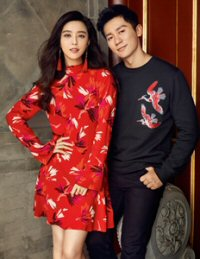 Actors Li Chen and Fan Bingbing launch the Chinese New Year fashion collection for H&M