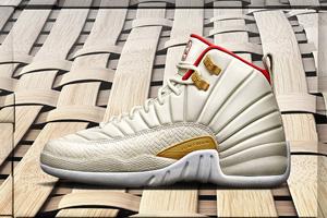 Air Jordan sports shoe