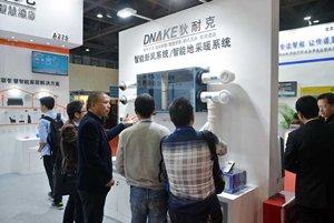 Smart ventilation equipment