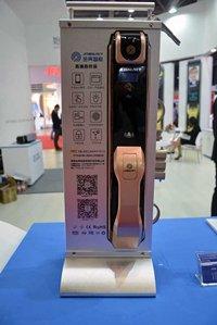 JDSmart's fingerprint door lock