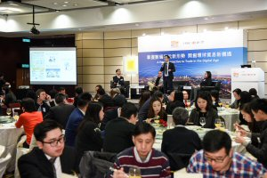 A luncheon seminar, organised by the HKTDC and HSBC