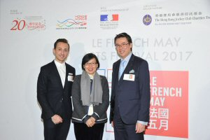 From left to right Mr. Julien-Loic Garin, Ms. Florence Hui and Dr. Andrew S. Yuen