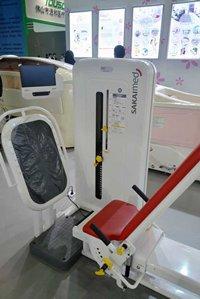 Huasin's horizontal leg press