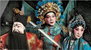Chinese Opera Festival