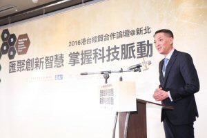 The 2016 Hong Kong-Taiwan Economic Co-operation Forum
