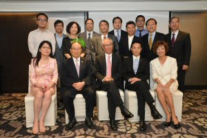 The Hong Kong Business Association in Taiwan