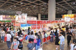 The Taiwan corner at the Hong Kong Book Fair