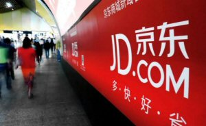 JD.com: still out-Amazoning Amazon in the mainland market