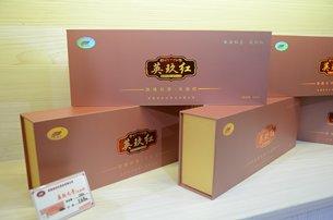Yingde's black tea range