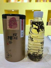 Cold-brewed Shizu Zen tea