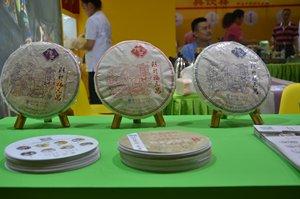 Chensheng Fuyuanchang's pu'er tea