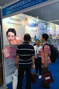In demand: overseas cosmetics