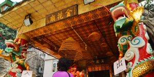 Golden Flower Shrine