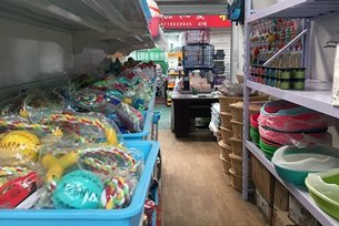 One of only two pet toy shops at Liyuan market