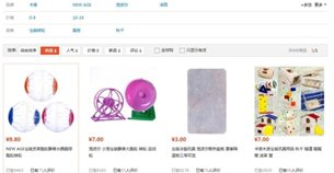 Boqii.com's four most popular hamster toys